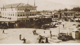 1939 ÖNCESİ ERZİNCAN